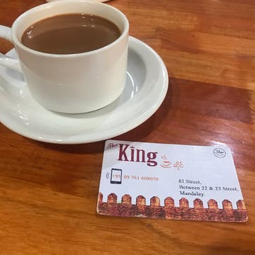 The King Tea Shop photo by Kaung Htet Linn  | yathar