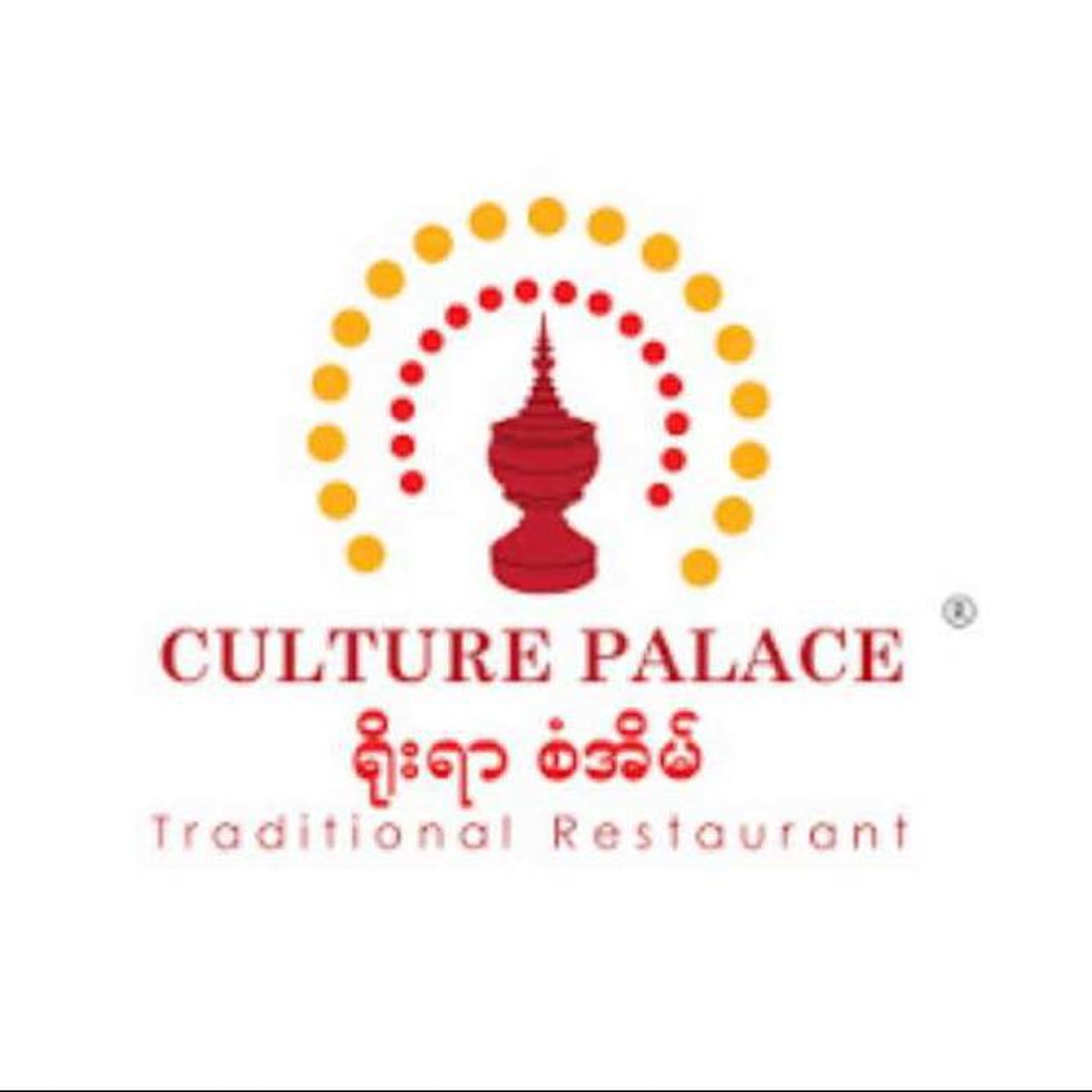 Culture Palace Traditional Restaurant | yathar