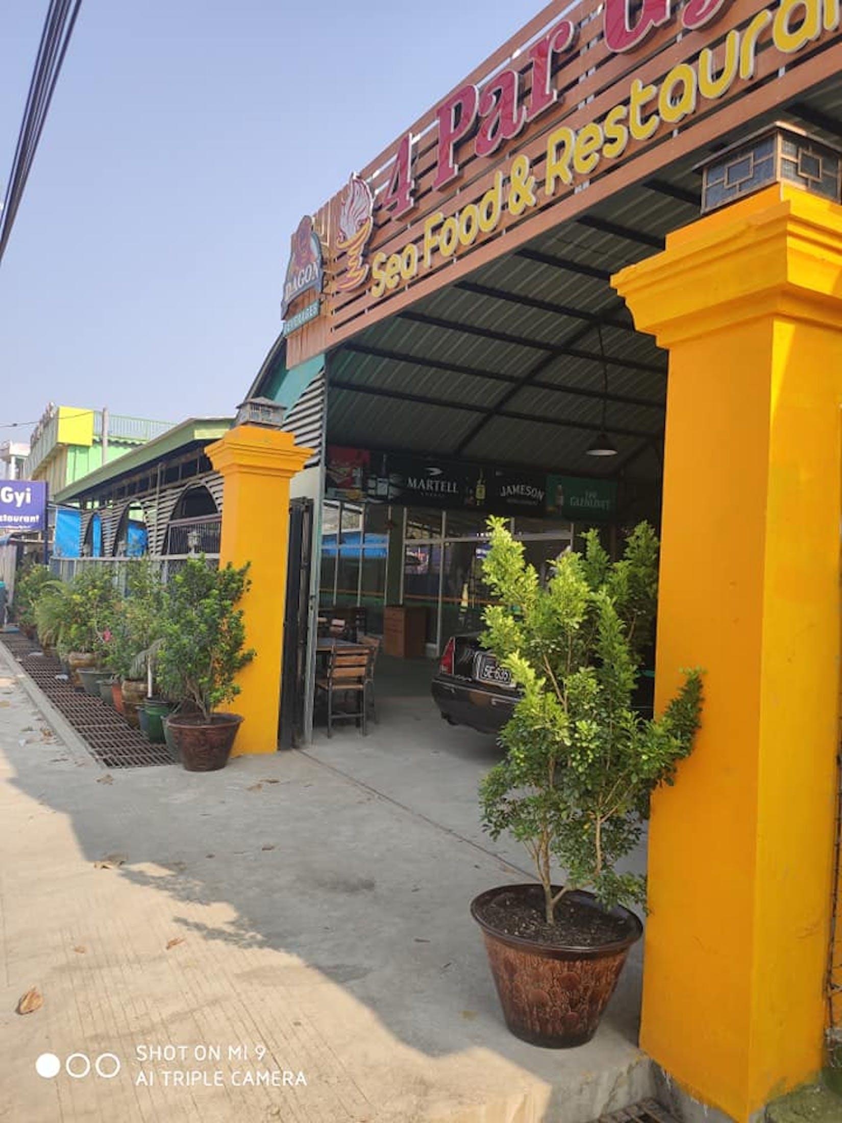 4 Par Gyi Seafood Restaurant | yathar