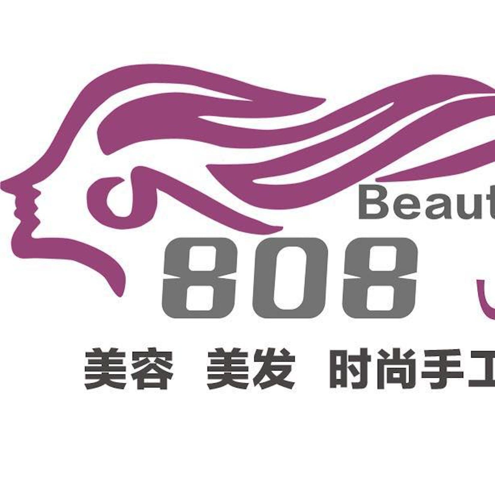 808 Beauty Center | Beauty