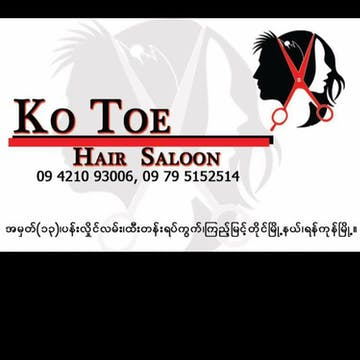 Ko Toe Beauty Saloon photo by Khine Zar  | Beauty
