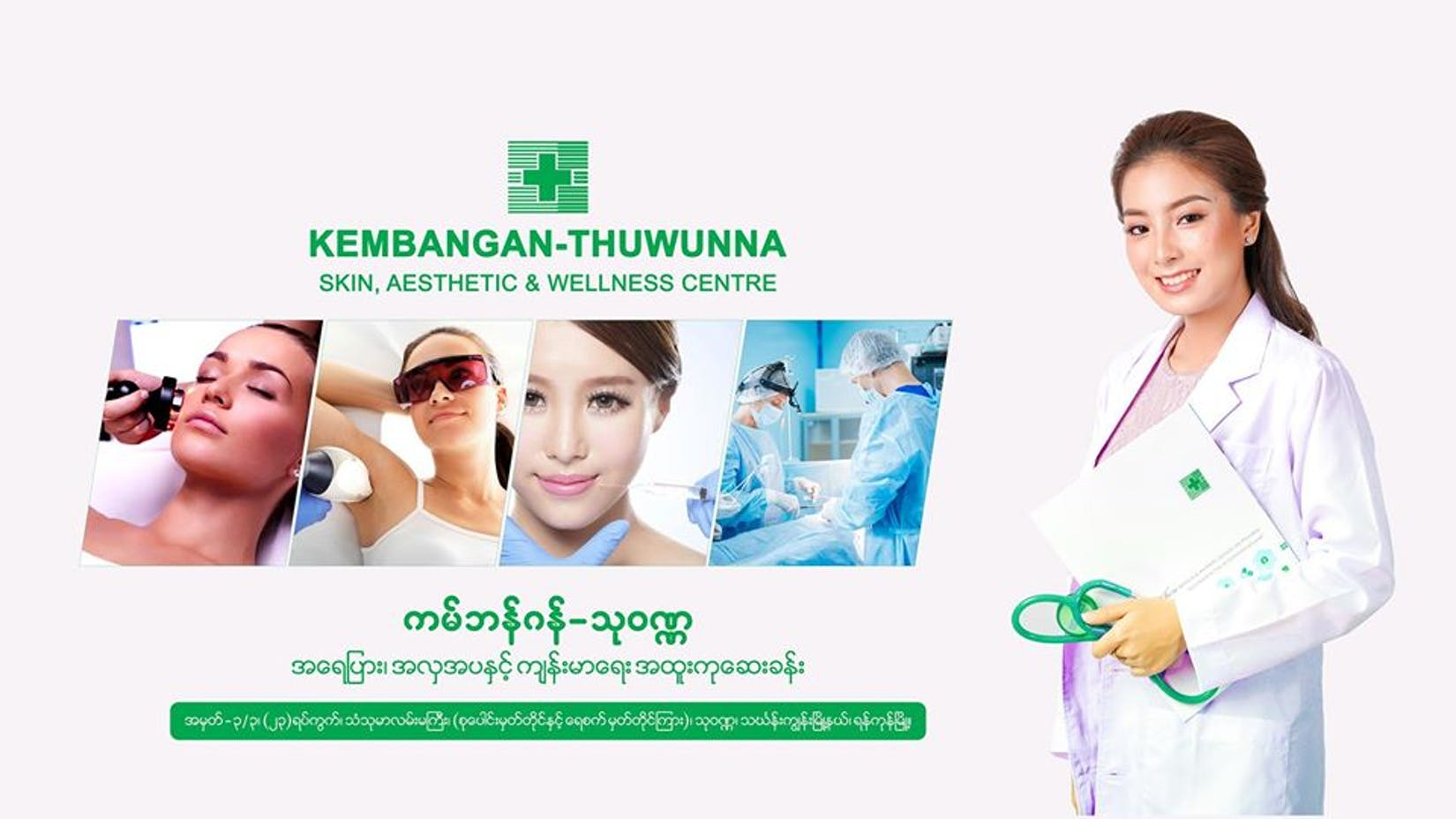 Kembangan-thuwunna | Beauty
