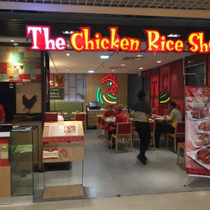 The Chicken Rice Shop | yathar