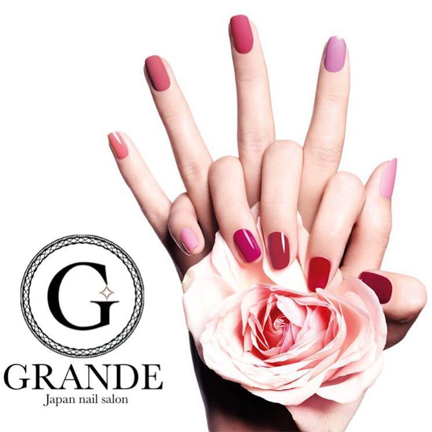 Grande Beauty Spa Japan | Beauty