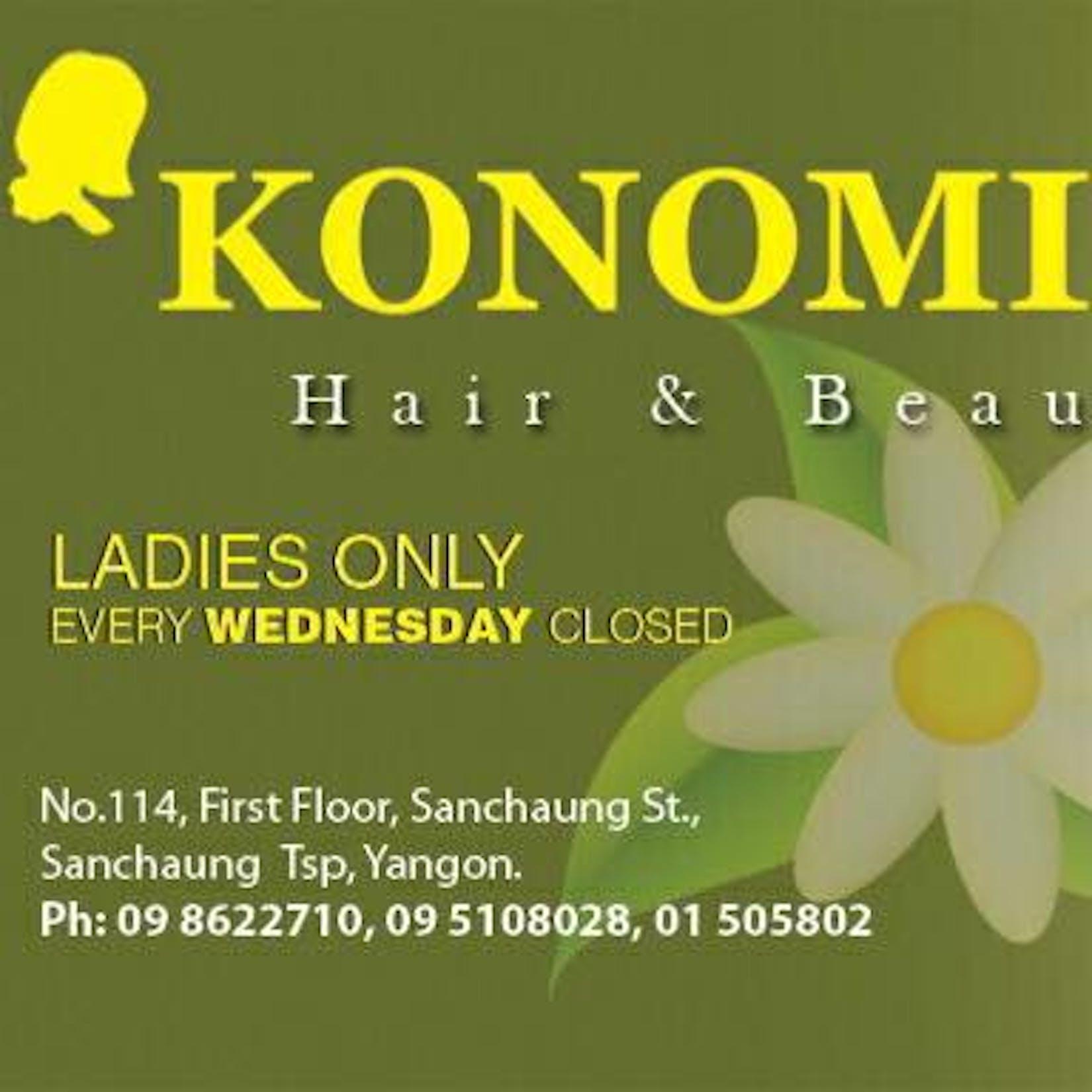 KONOMI | Beauty