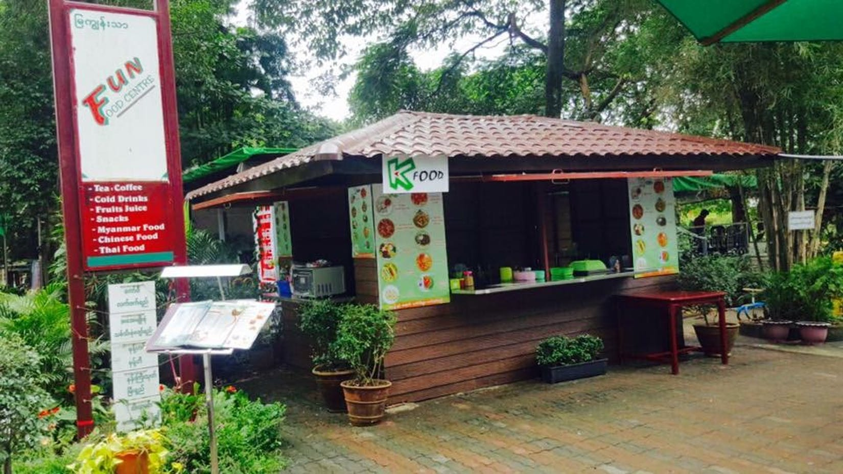 K Food By Fun Food Centre | yathar