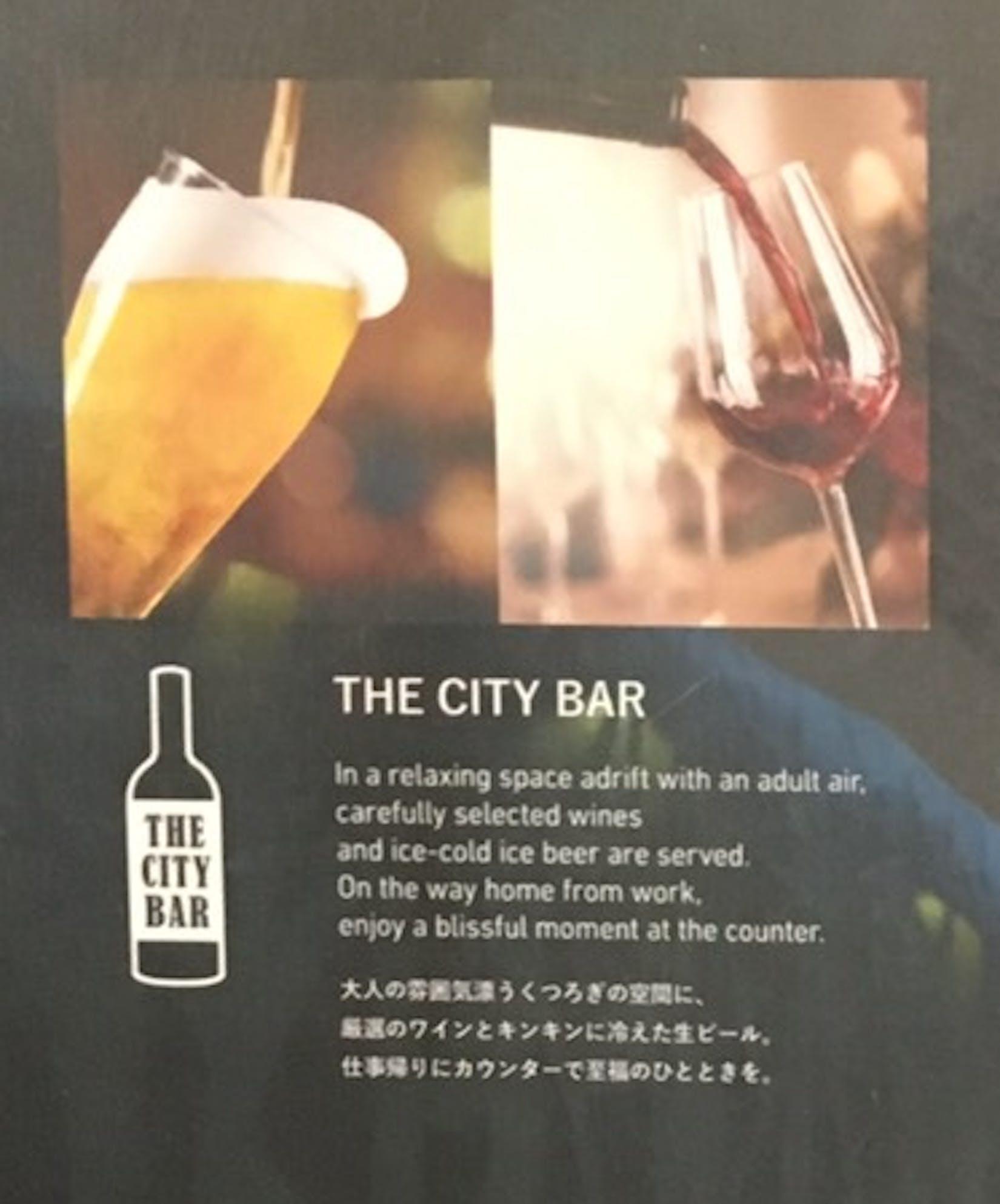 THE CITY BAR | yathar