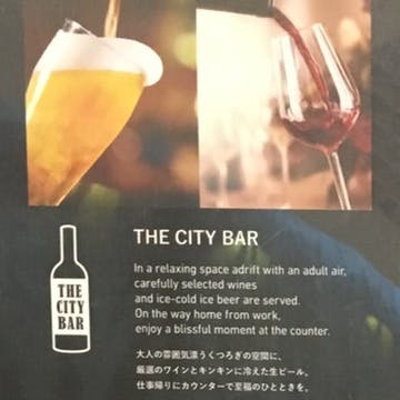 THE CITY BAR photo by 市川 俊介  | yathar
