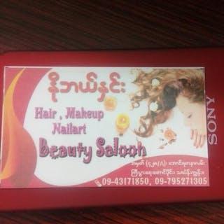 Novel Hnin Beauty Saloon | Beauty