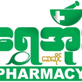 Shwe Ohh Pharmacy ( Tamwe Bus Stop Branch) | Beauty