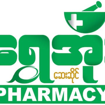 Shwe Ohh Pharmacy ( Tamwe Bus Stop Branch) photo by Win Yadana Phyo  | Beauty