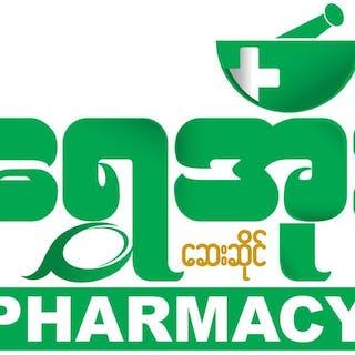 Shwe Ohh Pharmacy (Pagoda Street Bus Stop Branch)   Beauty