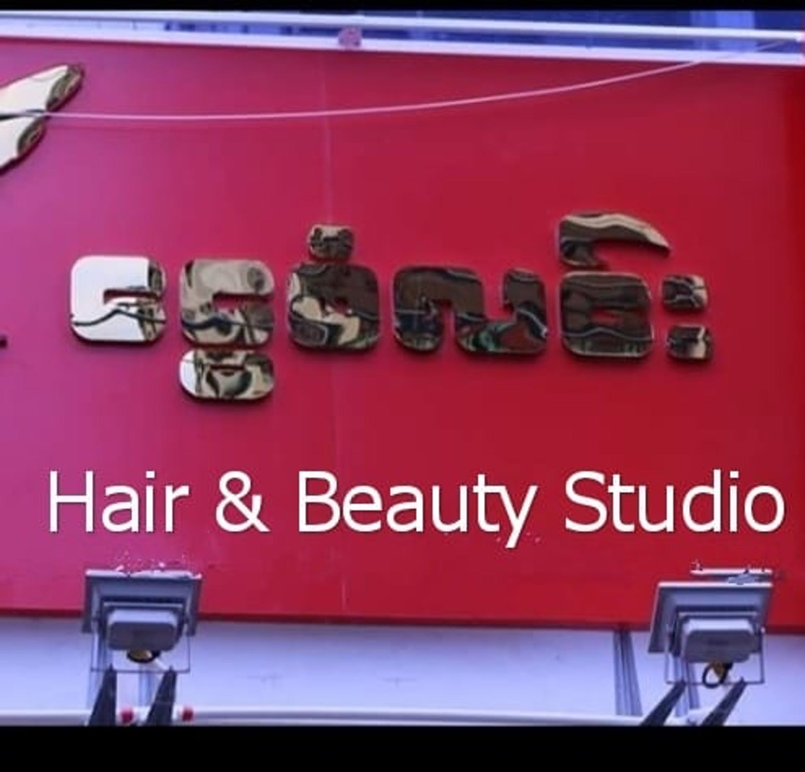 ငွေစံလင်း Hair & Beauty Studio | Beauty