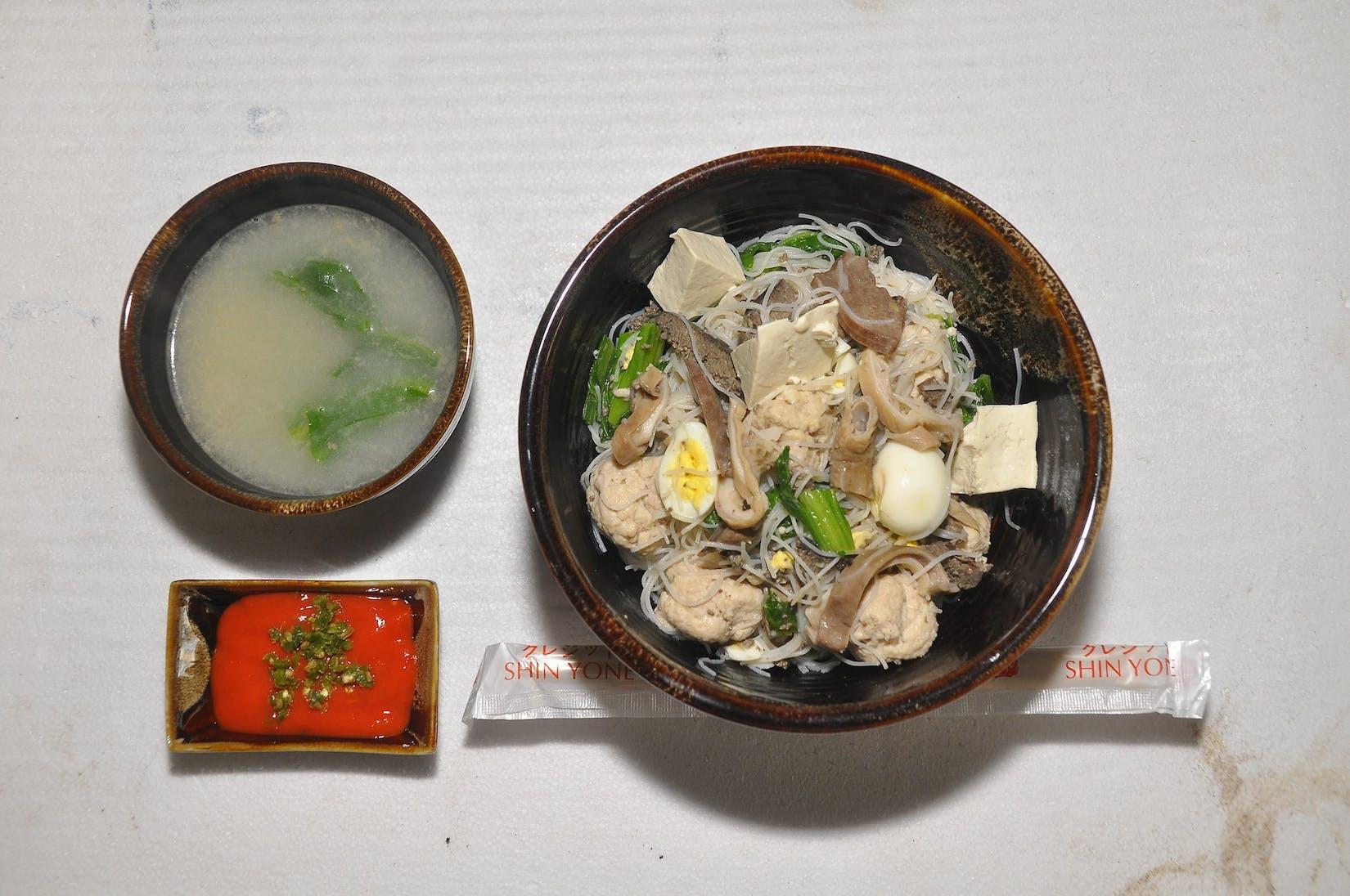 Jann Jan hearty kyae oh & clay pot | yathar
