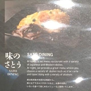 SATO DINING   yathar