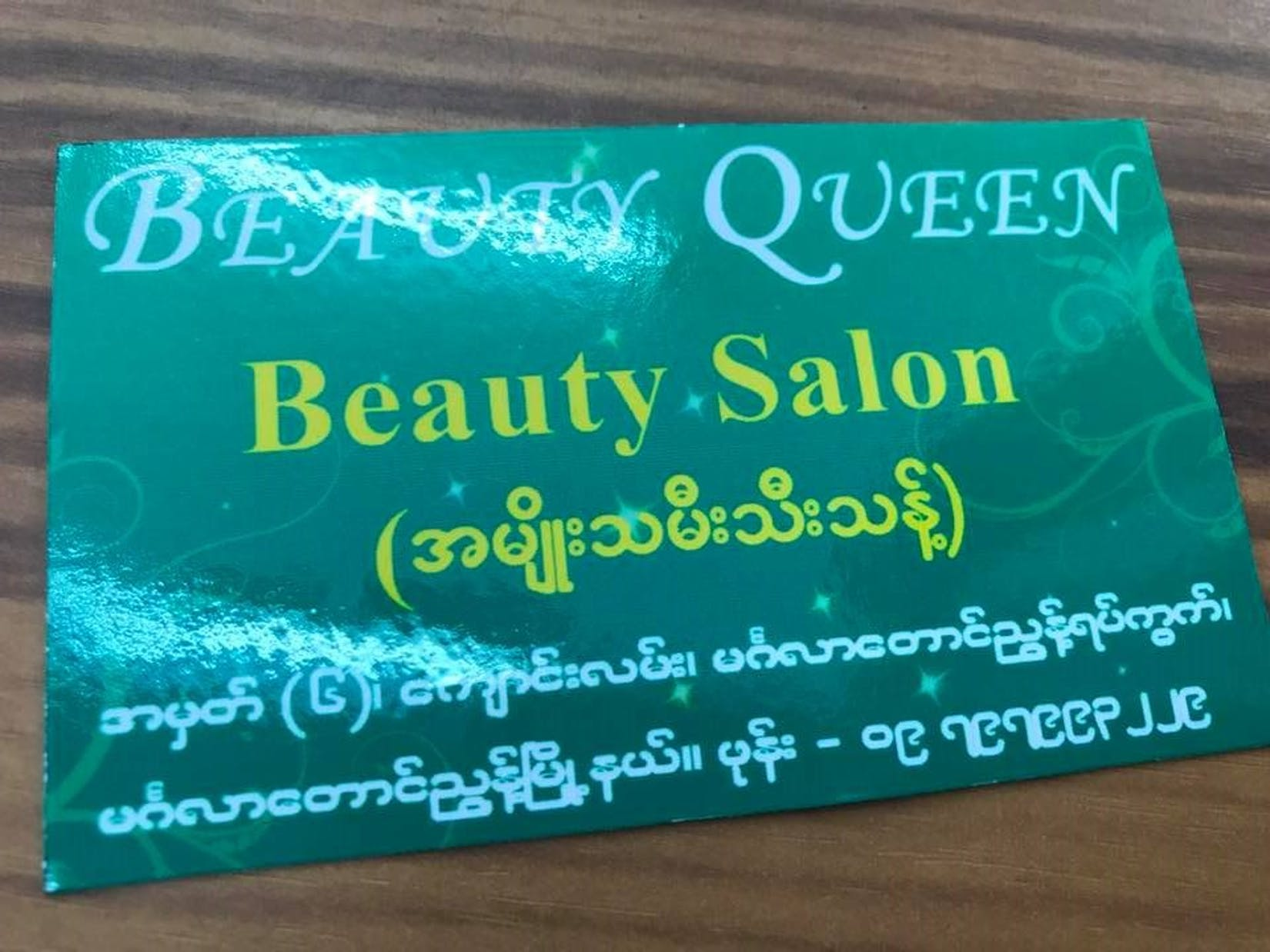 Beauty Queen Salon | Beauty