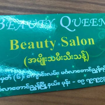 Beauty Queen Salon photo by Khine Zar  | Beauty