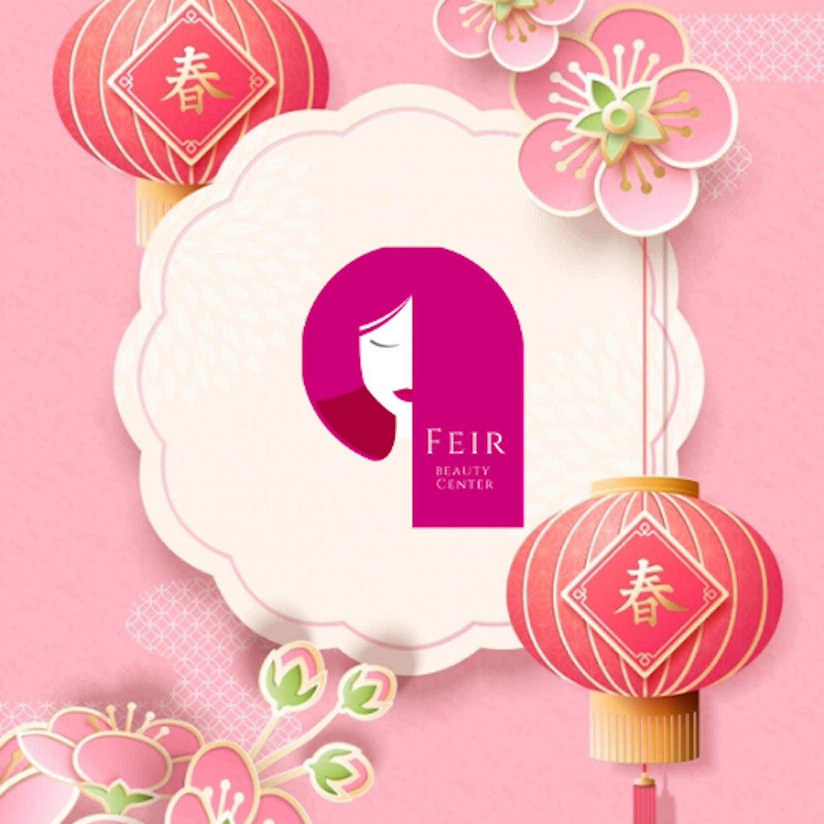 Feir Beauty Service | Beauty