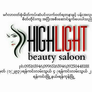 HighLight  Beauty saloon | Beauty
