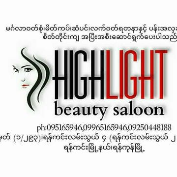 HighLight  Beauty saloon photo by Khine Zar  | Beauty