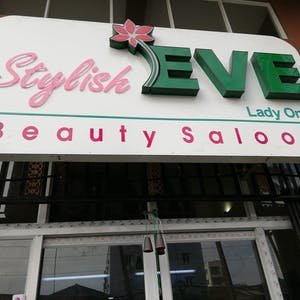Stylish EVE beauty saloon | Beauty
