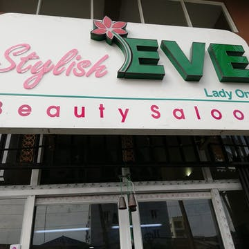 Stylish EVE beauty saloon photo by Khine Zar  | Beauty