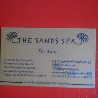 The Sands Spa | Beauty