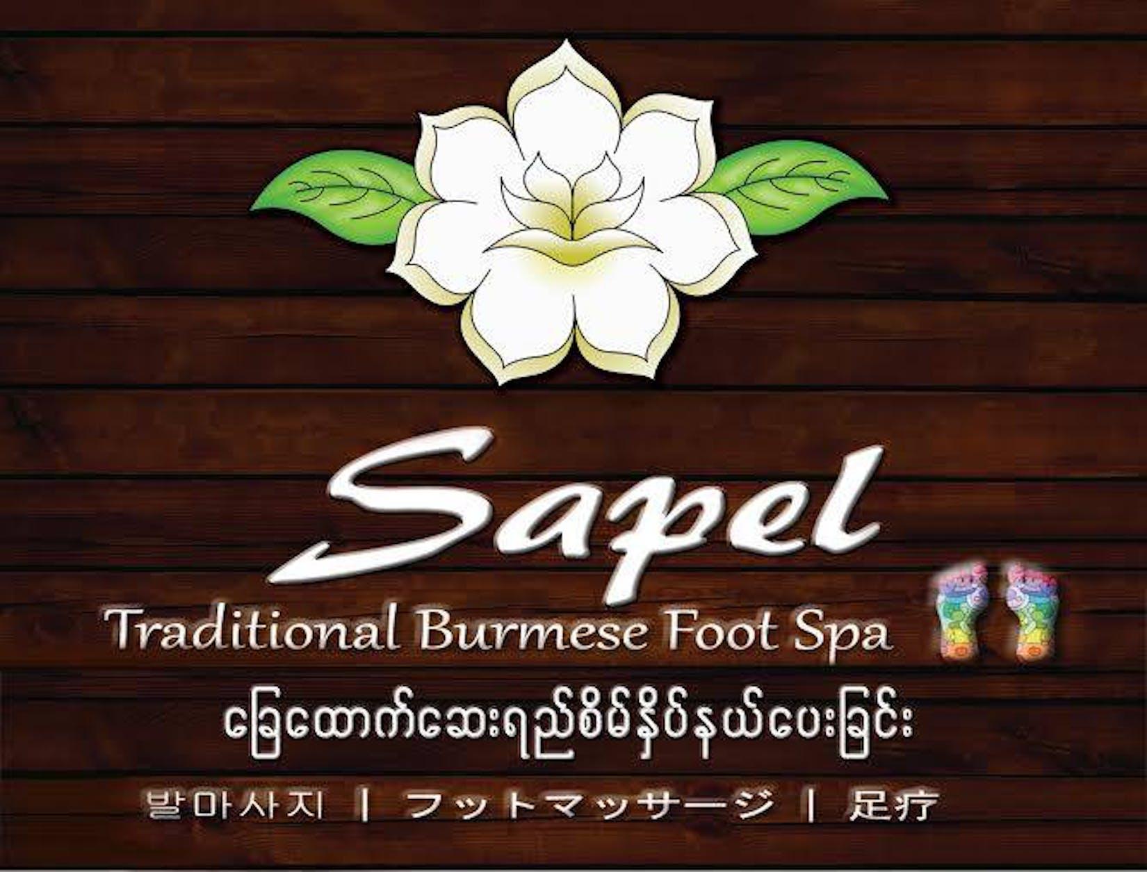Sapel Foot Spa | Beauty