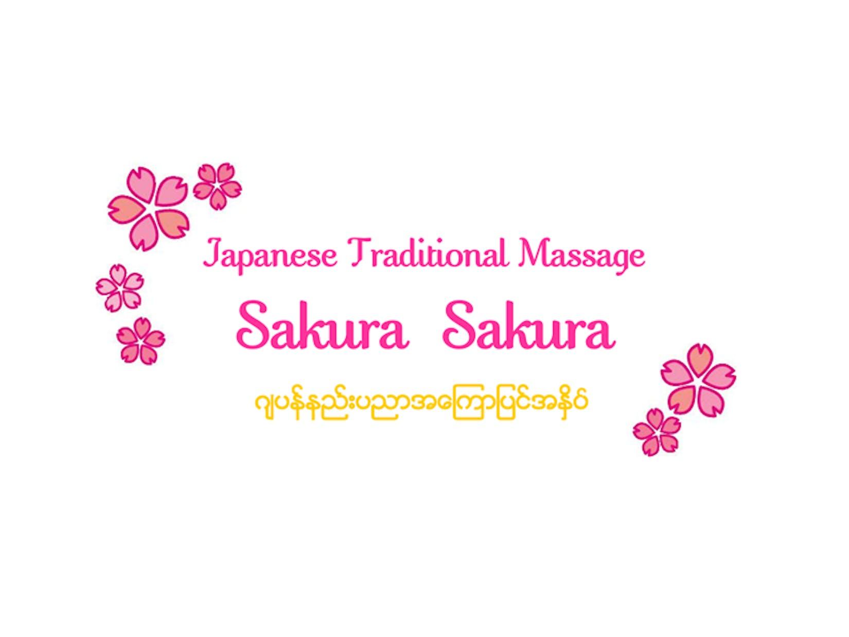 Sakura Sakura  Japanese traditional massage   Beauty