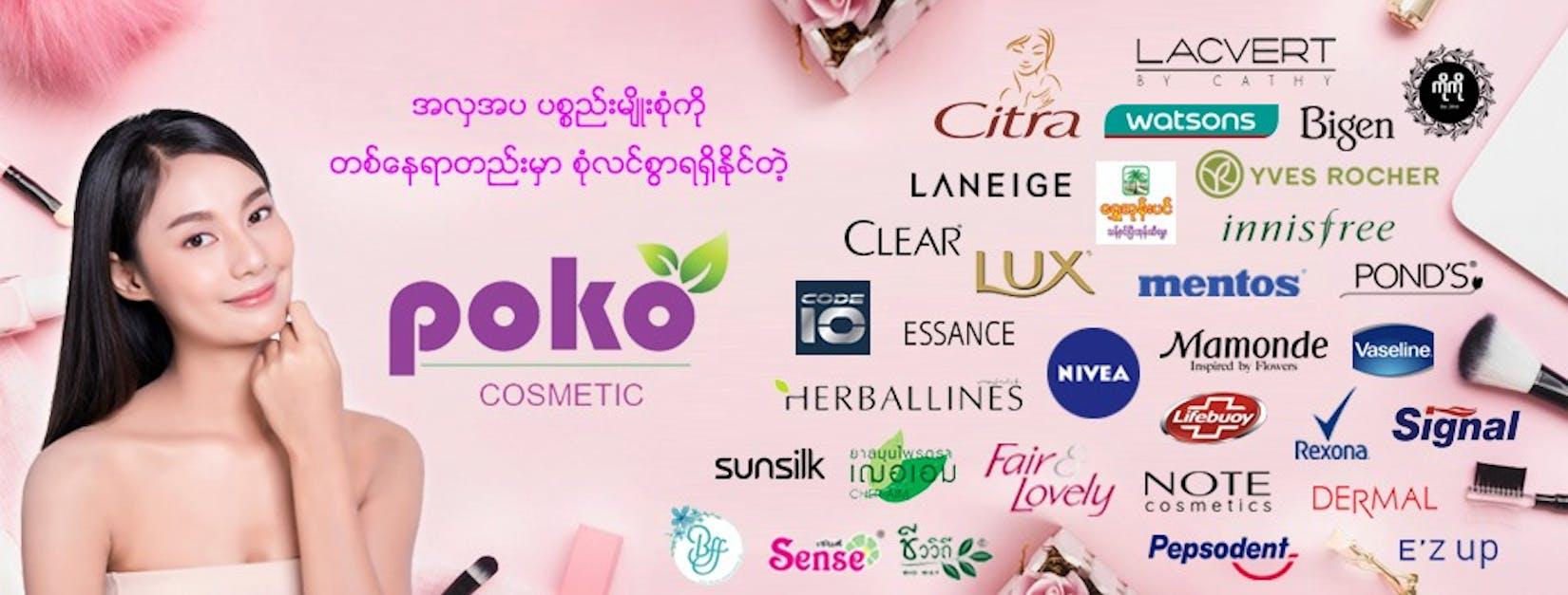 Poko Cosmetics | Beauty