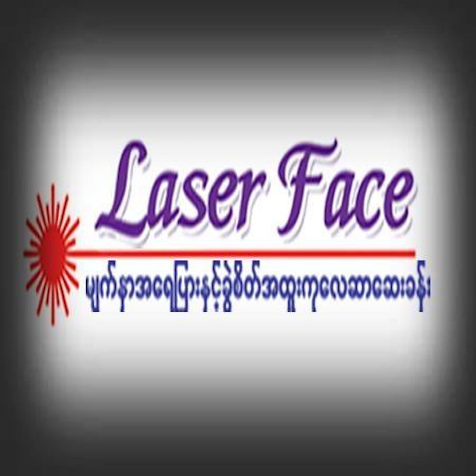 Laser Face Clinic | Beauty