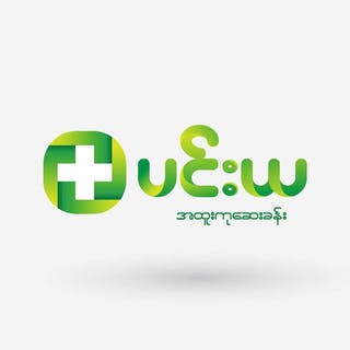 Pinn Ya Clinic   Beauty