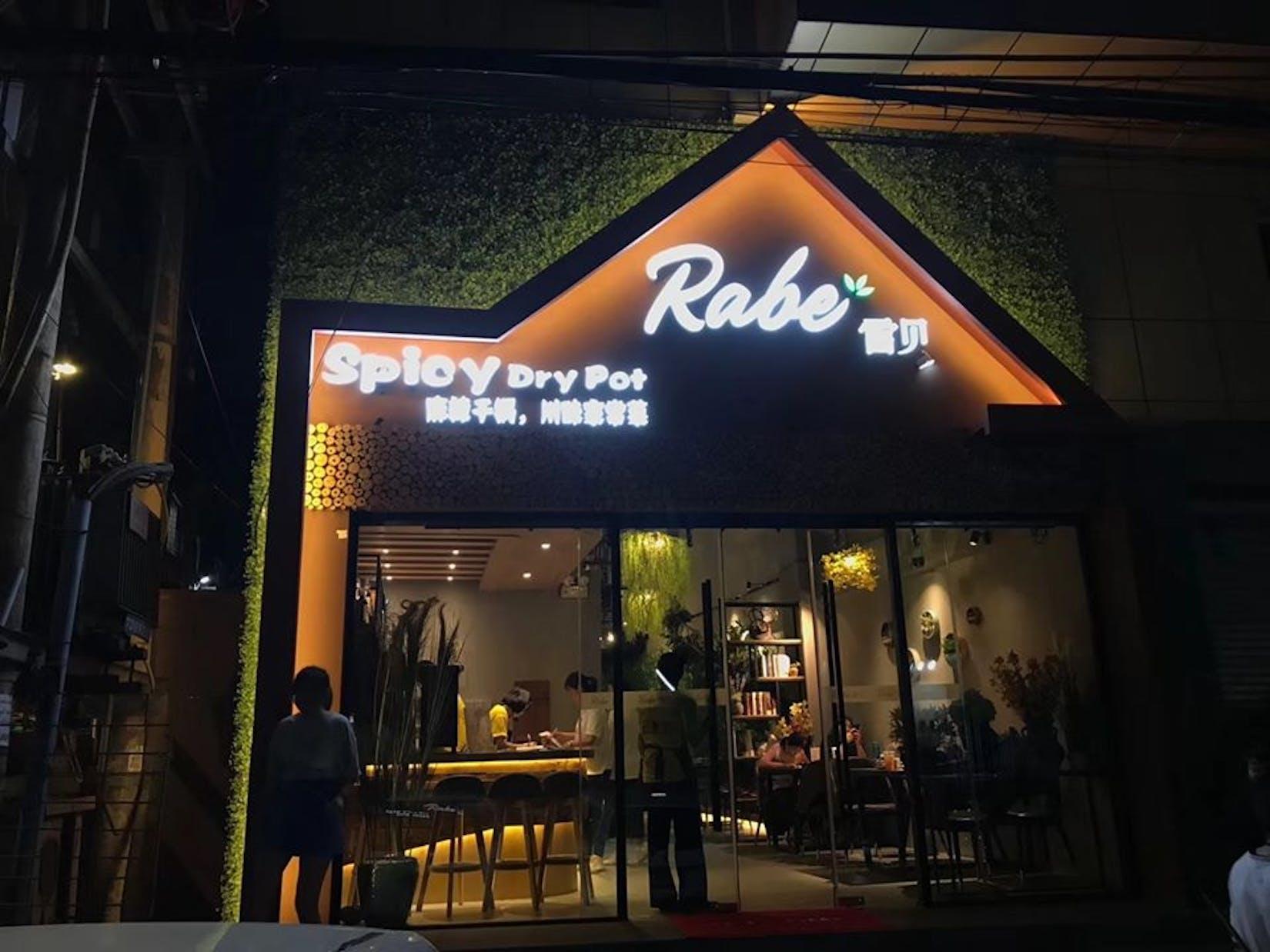 Rabe Mala Xiang Guo | yathar