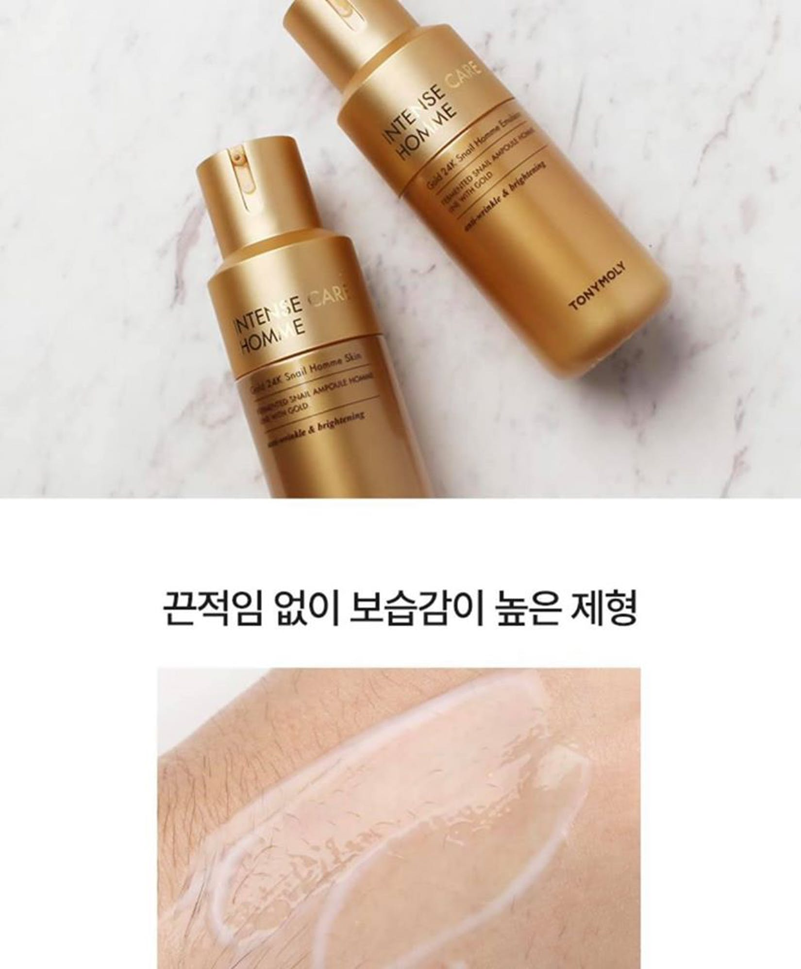Cosmetics by KOREA | Beauty