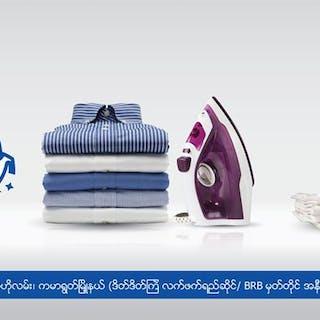 Win Laundry Service | Beauty