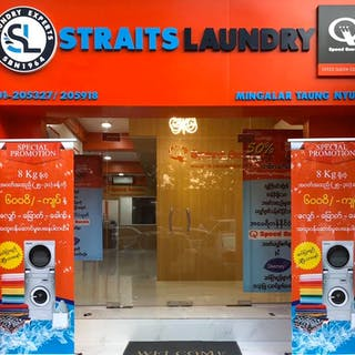 Straits Laundry Myanmar | Beauty