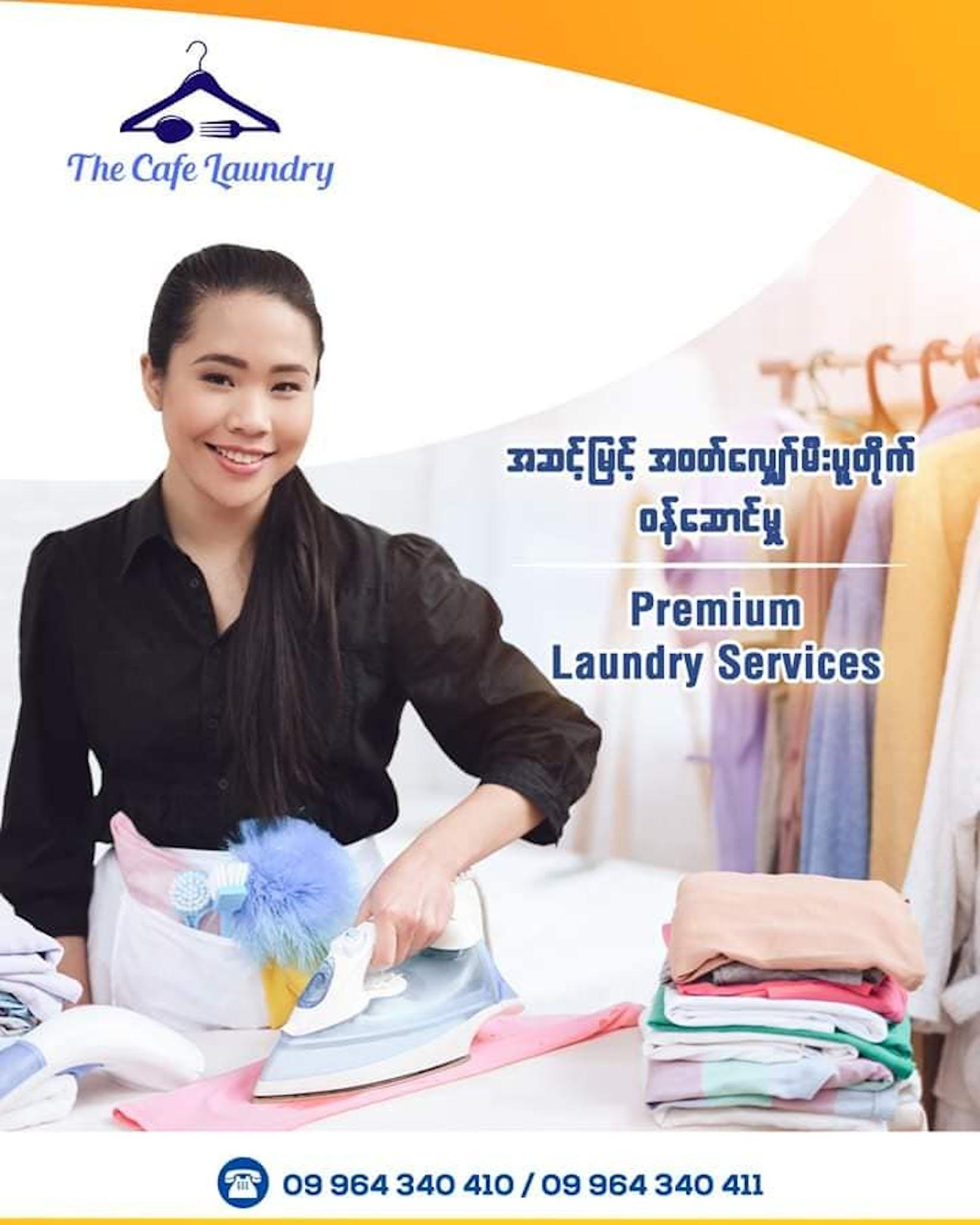 The Cafe Laundry | Beauty