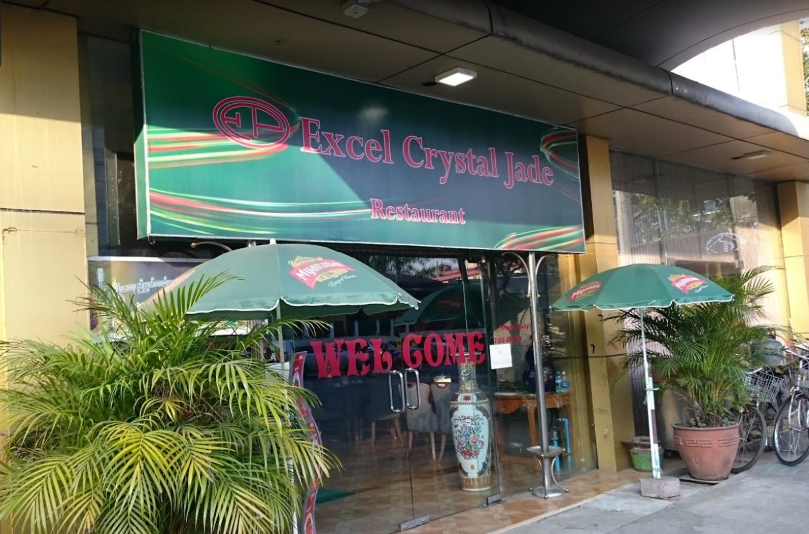 Excel Crystal Jade Restaurant | yathar