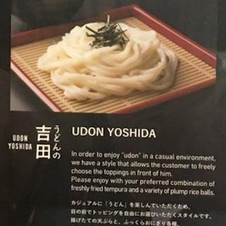 UDON YOSHIDA | yathar