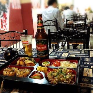 Japanese Restaurant iZUMI | yathar