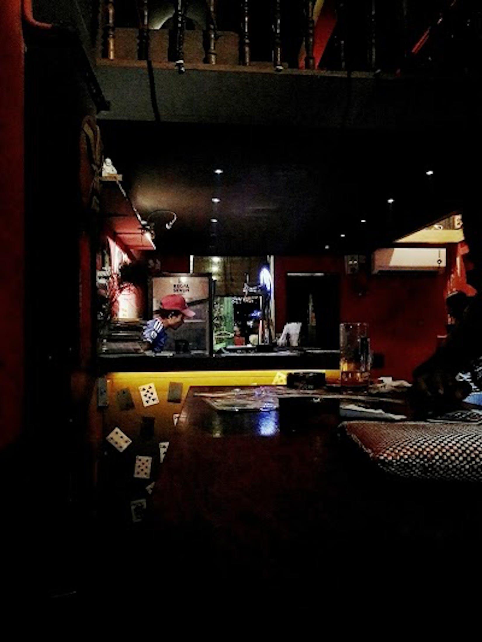 Kosan Double Happiness Bar | yathar