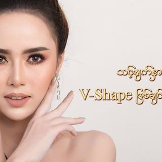 Skin Seven Aesthetic Clinic | Beauty