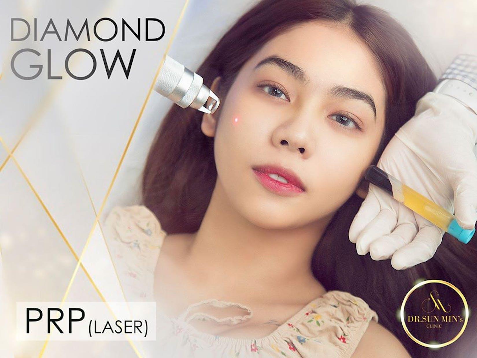 Branded Skin by Dr. Sun Min   Beauty
