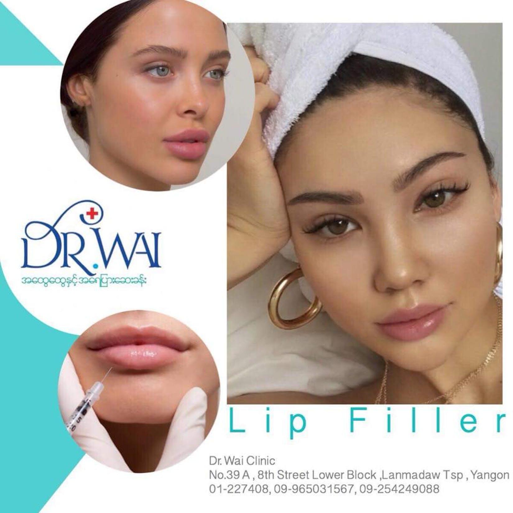 Dr Wai အရေပြားနှင့် အလှအပဆိုင်ရာဆေးခန်း | Beauty