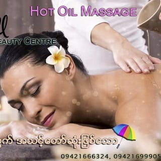 Seagull Spa & Beauty Centre | Beauty