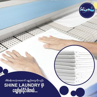 Shine Professional Dry Clean & Laundry   Beauty