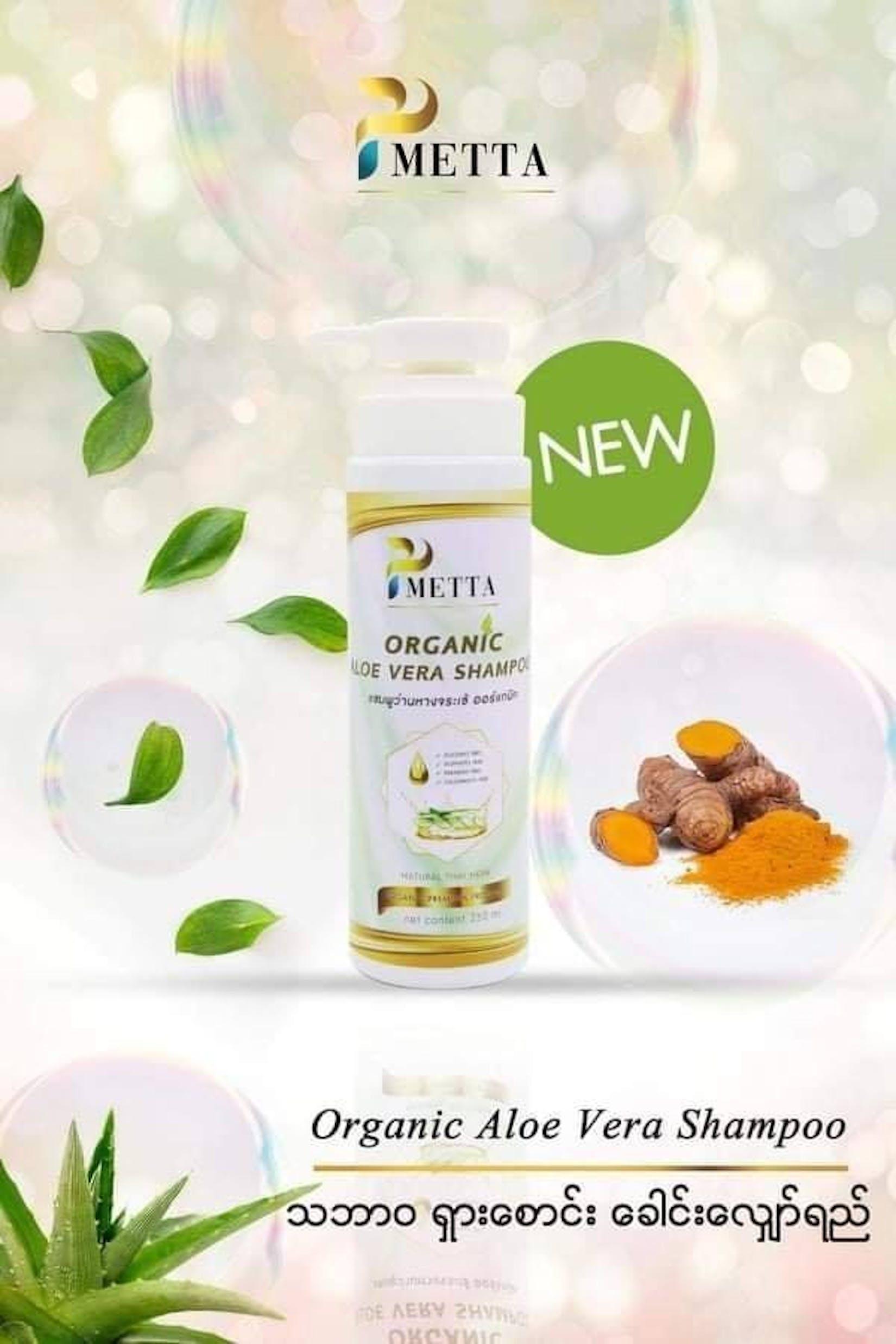 METTA Organic   Beauty