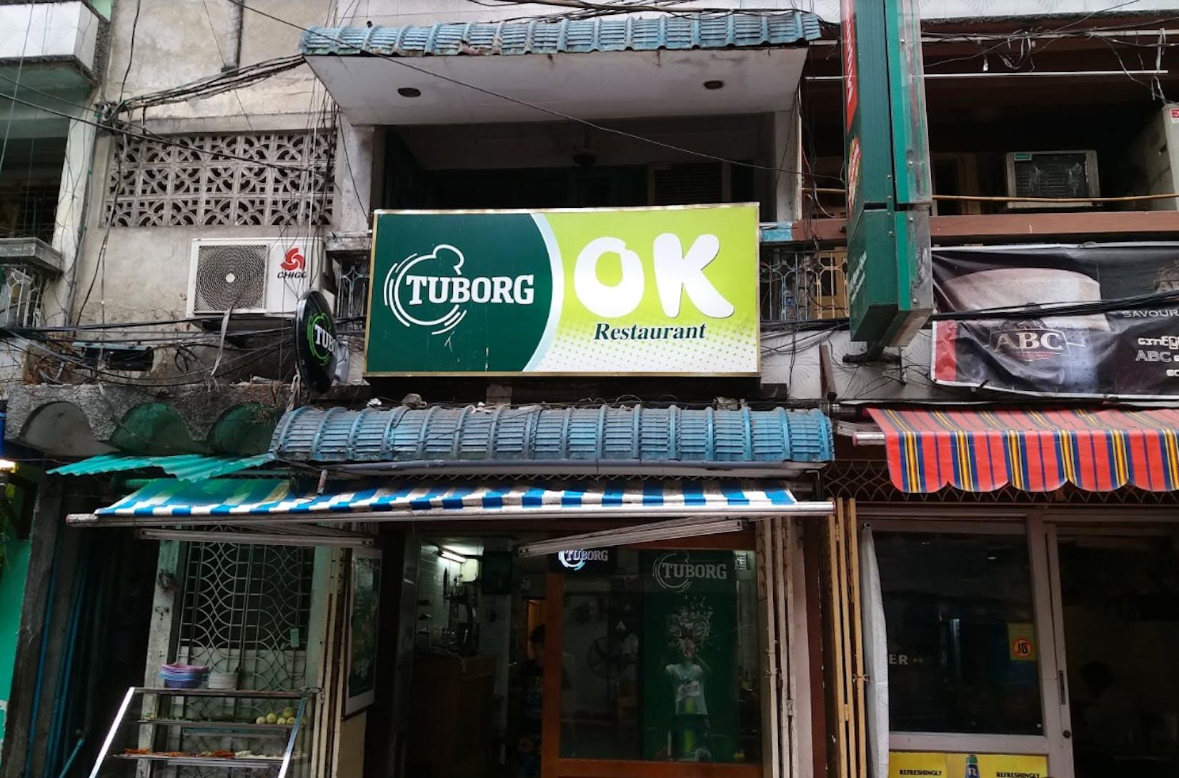 OK Restaurant | yathar