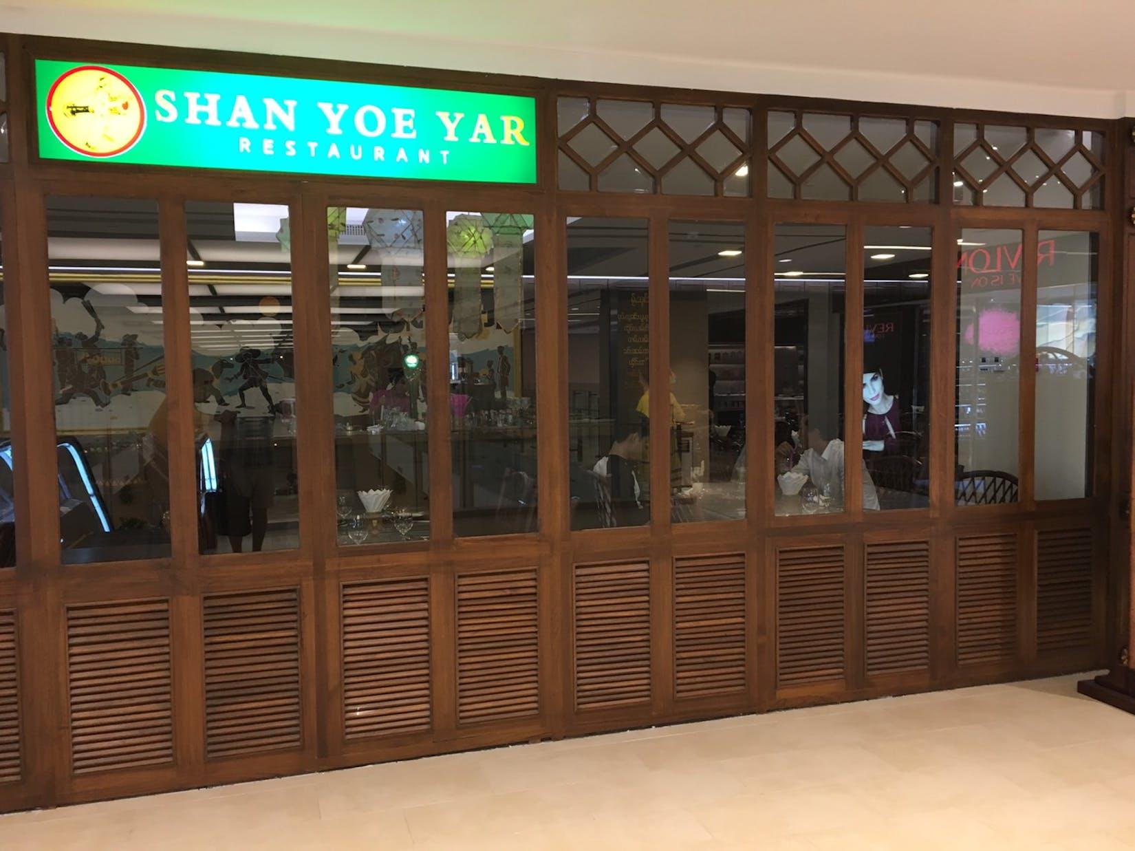 Shan Yoe Yar 2 (Sule square) | yathar