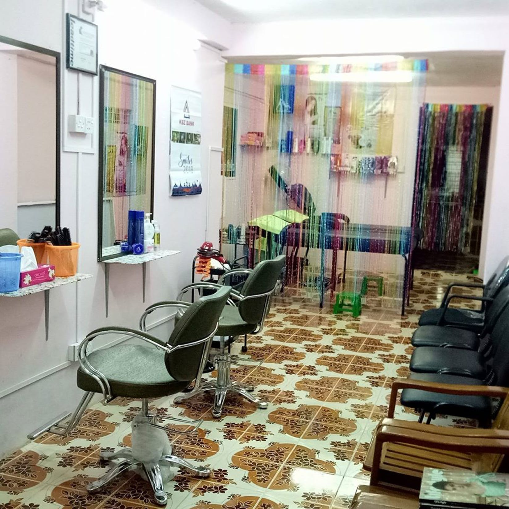ဆု Professional Hair and Beauty Salon | Beauty